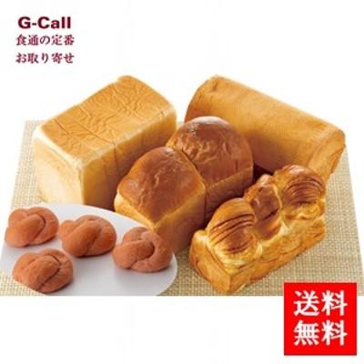 日光 金谷ホテルベーカリー 冷凍パン 詰め合わせセット5 ロイヤルブレッド いちごロール チーズロード ホテルパン スペシャルカマンベー