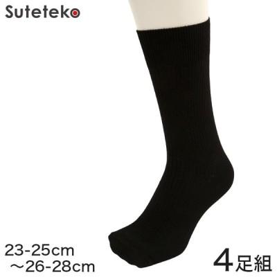 メンズ リブ ソックス BLACK 4足組 23-25cm〜26-28cm (メンズ 紳士 男性 くつした くつ下 ソックス 靴下 リブ 4足セット 綿混 黒 大きいサイズあり 大きめ)