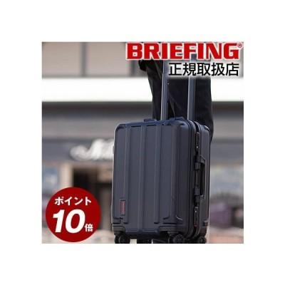 ブリーフィング スーツケース キャリーケース 機内持ち込み 35L Sサイズ 日本正規品  H-35F トラベル 旅行 軽量 BRIEFING BRA191C04 WS
