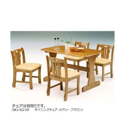 ダイニングテーブル 120 木製 北欧 長方形 メアリー 幅120cm ブラウン テーブル 食卓 食卓机 センターテーブル コーヒーテーブル カフェテーブル 家族