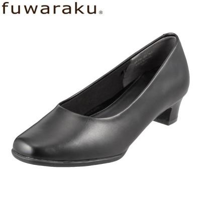 フワラク fuwaraku FR-1101 レディース   プレーンパンプス 黒 防水   大きいサイズ対応 25.0cm 25.5cm   ブラック