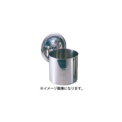 EBM 18-8 キッチンポット/寸胴鍋 10cm 手無 8824200