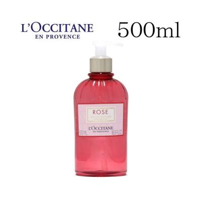 ロクシタン ローズ シャワージェル 500ml / L'OCCITANE