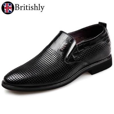 Britishly(ブリティッシュリィ) Chelsea mk? Formal Loafer Black 6.5cmアップ 英国式シークレットシューズ