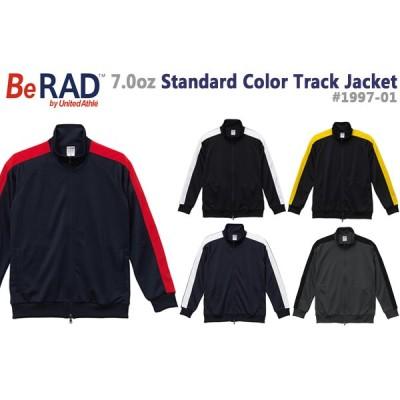 Be RAD UNITED ATHLE ユナイテッドアスレ 7.0ozスタンドカラージャージー トラックジャケット【1997-01】スポーツ・ジョギング・サッカー・部屋着【2019AW】