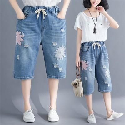 レディース ジーンズ ジーパン 女子 七分丈パンツ デニムパンツ ゆったり 夏 クロップドパンツ 大きいサイズ カジュアル