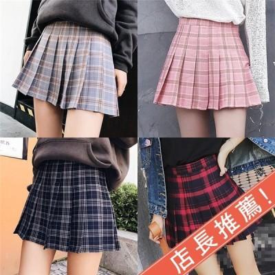 店長推薦 送料無料 全4色 レディース 女の子 プリーツスカート チェック柄 ミニスカート Aライン 大きいサイズ おしゃれ かわいい 韓国ファション