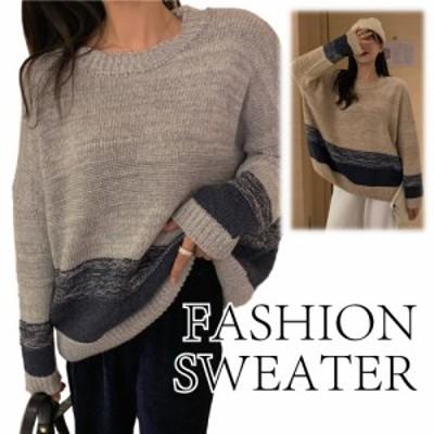 セーター ショート丈 トップス 長袖 きれいめ ざっくり シンプル レディース カーキ グレー