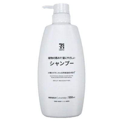 熊野油脂 セブンプレミアムライフスタイル シャンプー ポンプ 550ml