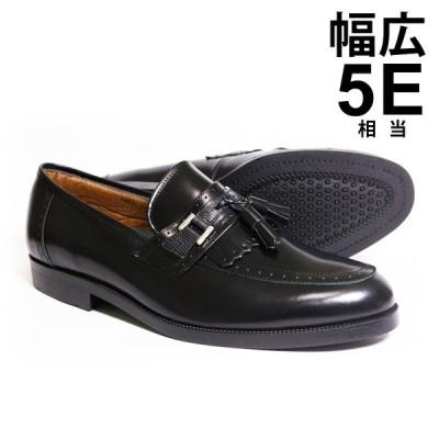 5E幅広 (27.5cm 28cm 28.5cm 29cm 30cm)Veneziano 革靴 ビジネスシューズ 本革 日本製 9932(タッセル)ブラック 黒 EEEEE