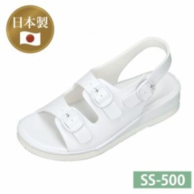 ナースサンダル SS-500 ホワイト S~LL 佐藤員彬商店【レディースサンダル】