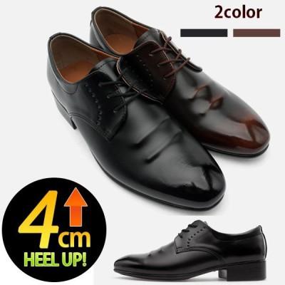 【4cm 身長UP】ビジネスシューズ メンズ ウィングチップ メダリオン ビジネスシューズ 外羽根 メンズ シークレットシューズ 紳士靴