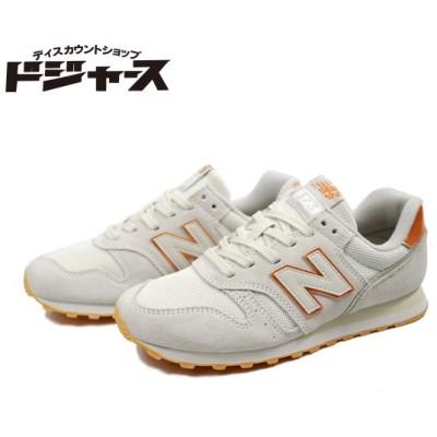 ニューバランス WL373CD2 ライトグレー/23.0cm レディーススニーカー 管理番号052006 靴