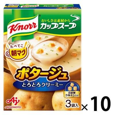 味の素味の素 クノールカップスープ ポタージュ 10箱