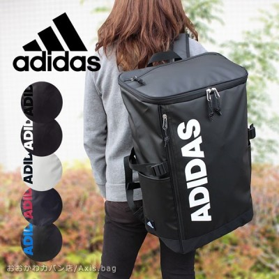 adidas アディダス スクエア型 リュックサック バックパック 30L フォーゲルA  62792