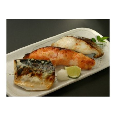 ヤマソウ 焼津漬 漬魚セット 3種