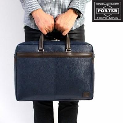 ポイント10倍 吉田カバン PORTER BLEND ポーター ブレンド ビジネスバッグ PC収納可能 B4対応/2way 192-03747