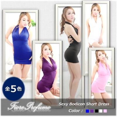 ボディコン マイクロミニ ドレス キャバ嬢 通販 ストレッチ コスプレ 全5色