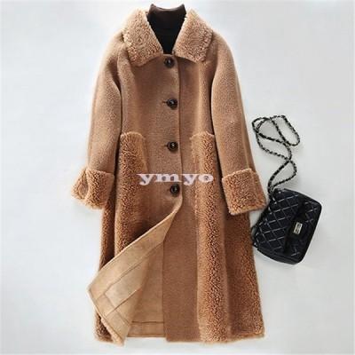 コート レディース ムートンコート ロングコート ボアコート フェイクファー オーバーコート 大きいサイズ 暖かい アウター 冬物 上品 ファーコート きれいめ