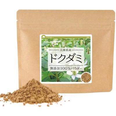 健康・野草茶センター ドクダミ茶 健康茶 国産 無添加 茶葉100% 粉末 パウダー 100g