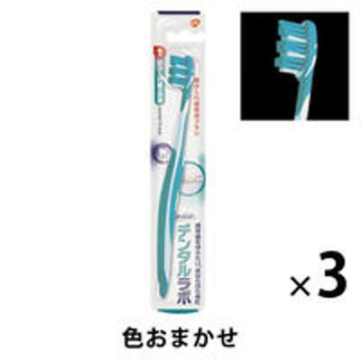 グラクソ・スミスクラインポリデント デンタルラボ 部分入れ歯専用ブラシ 1セット(3本) グラクソ・スミスクライン 歯ブラシ