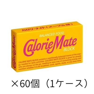 大塚製薬 2本入カロリーメイト メープル ×60個 栄養補助食品