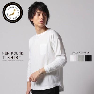 Tシャツ カットソー メンズ 長袖 綿100% 日本製 コーマ天 竺胸ポケ付き ヘムラウンド Tシャツ Upscape Audience