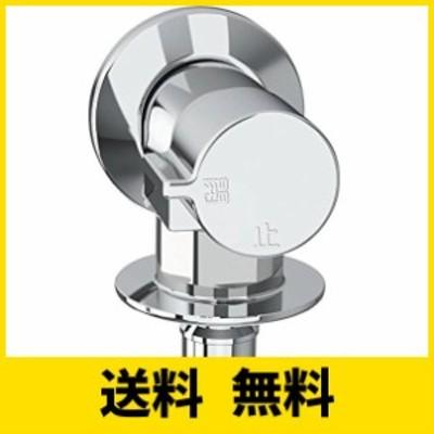 LIXIL(リクシル) INAX 緊急止水弁付洗濯機用単水栓 LF-WJ50KQ