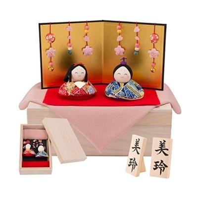 ひな人形 小さい ケース飾り 収納ケース 桐箱セット木札 S おすまし福雛 花屏風付 リュウコドウ