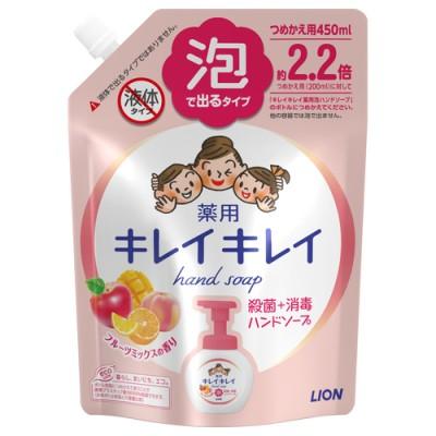 ■ライオン キレイキレイ 薬用泡ハンドソープ 詰替え用 大型 フルーツミックス 450ml