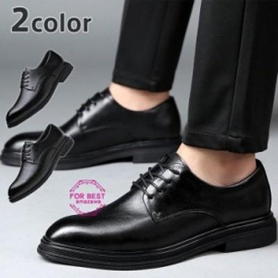 ビジネスシューズ メンズ 靴 革靴 通気性 軽量 大きいサイズ 紳士靴 歩きやすい カジュアル 通勤 おしゃれ
