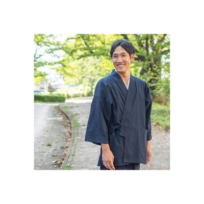 桐生市 ふるさと納税 【桐生:和粋庵】たてスラブ作務衣 NO.1 濃紺 Lサイズ