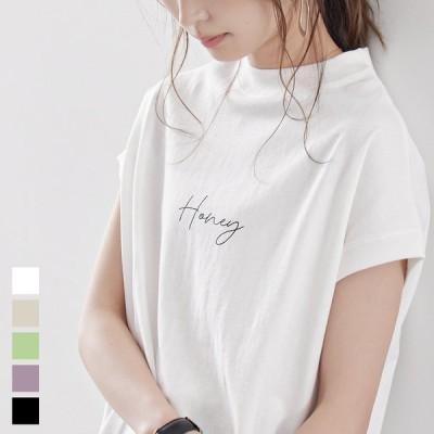綿100%の肌馴染みと着心地のよさ。 コットンフレンチロゴtシャツ フレンチ袖 モックネック ヘビーウェイト さらさら 涼しい 二の腕 体型カバー 細見え