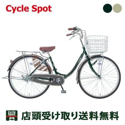 ママチャリ シティ 自転車 THISIS U263HD サイクルスポット 26インチ 3段変速 オートライト ディスイズ