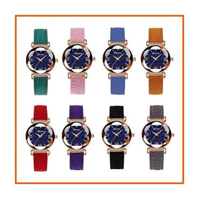 Weicam Diamond PU Leather Strap Starry Sky Wrist Watch Wholesales for Women Girls 8 Pack Analog Quartz Watch Frosted Table Drop Drill 8 pcs