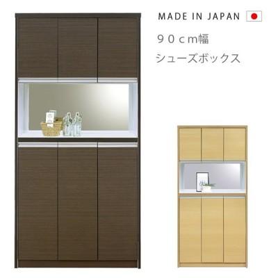 下駄箱 シューズボックス 幅90cm 完成品 ハイタイプ おしゃれ収納 大容量 格安 薄型 玄関 木製 日本製 北欧 薄型 ナチュラル 茶 耐震ダボ