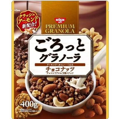 日清シスコ ごろっとグラノーラ チョコナッツ 400g×6個入り (1ケース) (MS)