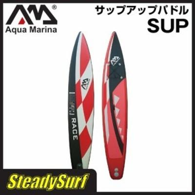 サップインフレータブルボード SUP MARINE AQUA MARINA アクアマリーナ RACE STAND UP PADDLE SUP マリンスポーツ