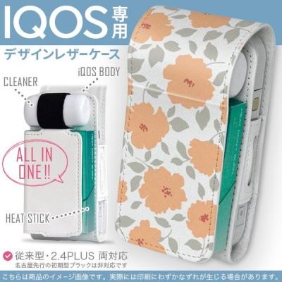 iQOS アイコス 専用 レザーケース 従来型 / 新型 2.4PLUS 両対応 「宅配便専用」 タバコ  カバー デザイン 花 フラワー オレンジ 010832