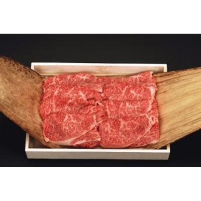 送料無料 国産黒毛和牛ロースすき焼き用 100g 高級国産牛肉【冷凍】 のしOK / 贈り物 グルメ ギフト