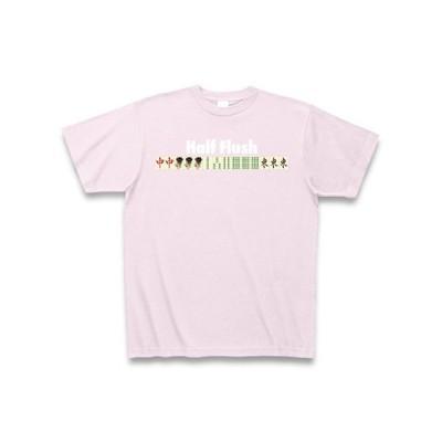 麻雀の役 Half Flush-混一色- 白ロゴ Tシャツ Pure Color Print(ピーチ)