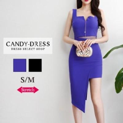 S/M 送料無料 Luxury Dress ストレッチ無地×ウエストシースルー切り替えアシンメトリーサイドミニノースリーブタイトドレス SY200401 膝