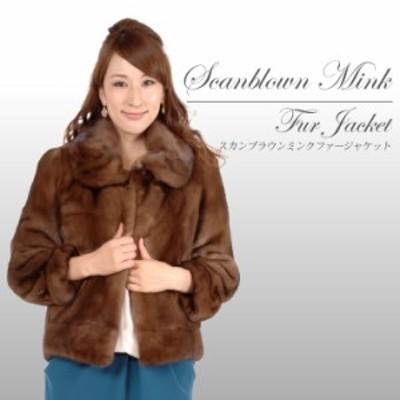 SAGAスカンブラウンミンクファージャケット(MJ2221)