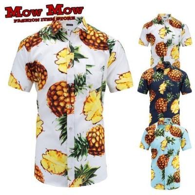 カジュアルシャツアロハシャツ大きいサイズ柄シャツビーチメンズ海水浴リゾート