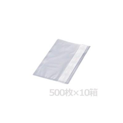 アズワン サニスペックテストバッグ ケース販売 1ケース(500枚×10箱入り) [2-6391-56]