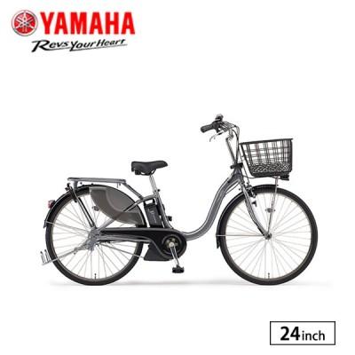 パス ウィズスーパー 電動アシスト自転車 完全組立 24インチ 3段変速 ヤマハ YAMAHA pa24wsp
