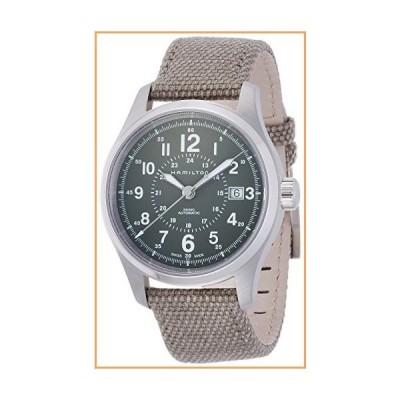 Hamilton H70595963 Khaki Field Automatic Mens Watch - Green Dial
