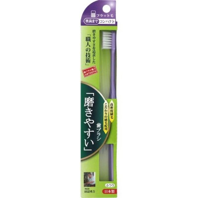 SLT−11磨きやすい歯ブラシ 奥歯コンパクト フラット