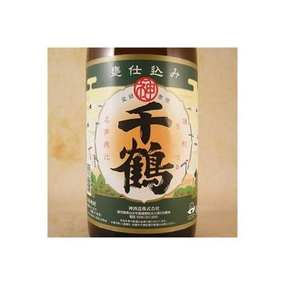 お歳暮 ギフト お酒 千鶴 1800ml  芋焼酎  鹿児島県 神酒造 焼酎