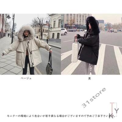 レディース 裏起毛 軽い ダウンジャケット レディース 上品 女性 大人 冬服 コート
